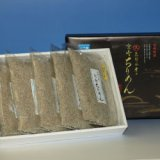 東野水産乃 宮崎ちりめんじゃこ(Sサイズ)(200g×5袋)