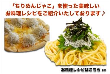 お料理レシピ