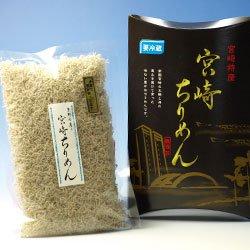 画像1: 東野水産乃 宮崎ちりめんじゃこ(Sサイズ)(200g×1袋)