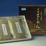 東野水産乃 宮崎ちりめんじゃこ(Sサイズ)(150g×2袋)