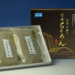 画像1: 東野水産乃 宮崎ちりめんじゃこ(Sサイズ)(150g×2袋)
