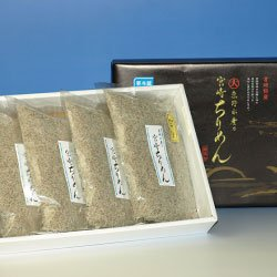 画像1: 東野水産乃 宮崎ちりめんじゃこ(Sサイズ)(150g×4袋)