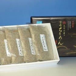 画像1: 東野水産乃 宮崎ちりめんじゃこ(Mサイズ)(200g×4袋)