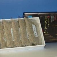 東野水産乃 宮崎ちりめんじゃこ(Mサイズ)(200g×5袋)