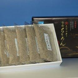 画像1: 東野水産乃 宮崎ちりめんじゃこ(赤腹)(200g×5袋)