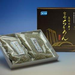 画像1: 東野水産乃 宮崎ちりめんじゃこ(赤腹)(150g×2袋)