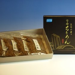 画像1: 東野水産乃 ちりめん山椒(100g×4袋)
