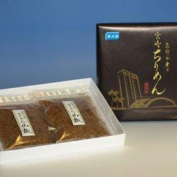 画像1: 東野水産乃 ちりめん山椒(100g×2袋)