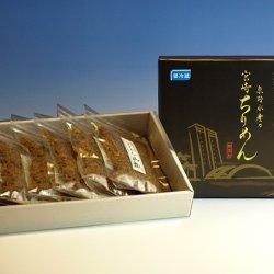 画像1: 東野水産乃 ちりめん山椒(100g×5袋)