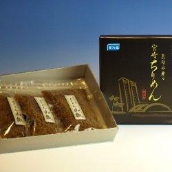 画像1: 東野水産乃 ちりめん山椒(100g×3袋)
