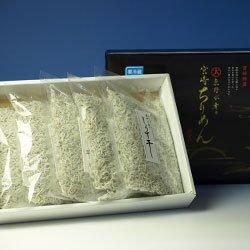 画像1: 東野水産乃 しらす干し(200g×5袋)